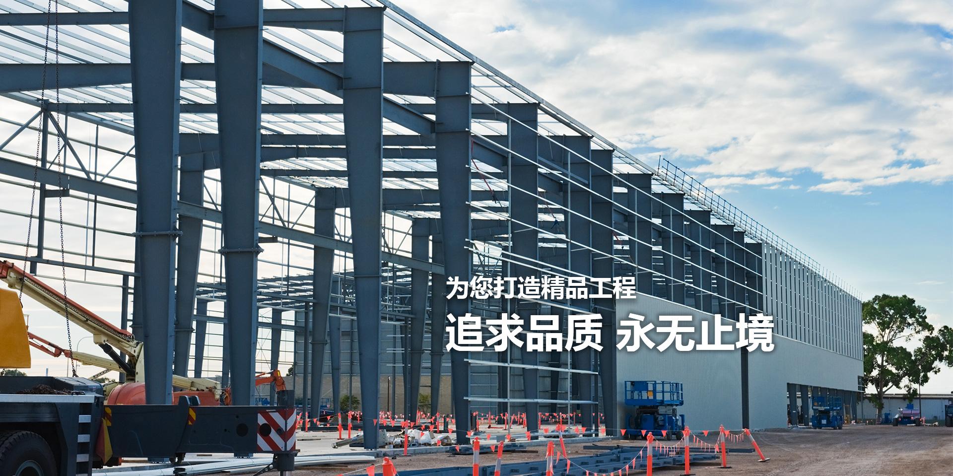 彩钢拱形屋顶,彩钢钢结构工程